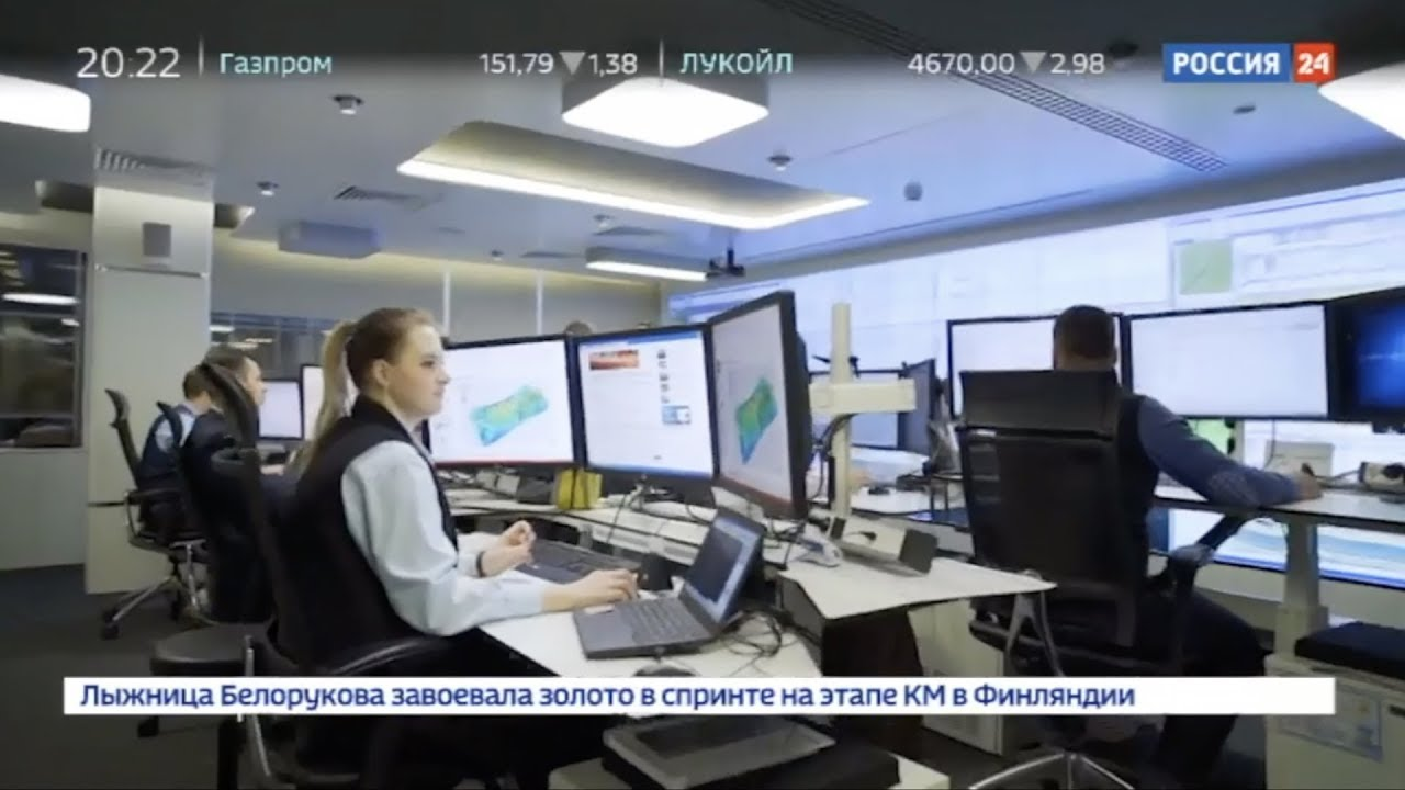 Russia 24: The Digital Transformation of the Oil Industry