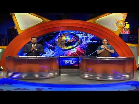 Hiru News 06.55 PM | 2020-11-22
