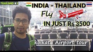 INDIA to THAILAND in Just Rs.3500 | IMMIGRATION PROCESS | KOLKATA AIRPORT (CCU) to BANGKOK, SOLOTRIP