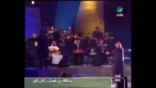 ابوبكر سالم ما علينا صولو كمان محمد عبدالعزيز تحميل MP3