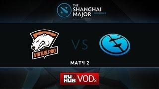 Virtus.pro vs EG, Shanghai Major, Group D, Game 2