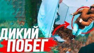 ПОБЕГ ОТ ОХРАНЫ   БИТВА БЛОГЕРОВ В ПЕЙНТБОЛ / Стас Агапов