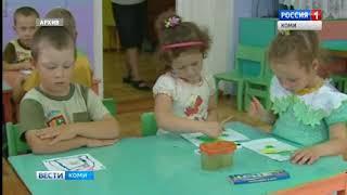 Вести-Коми (на коми языке) 10.08.2018