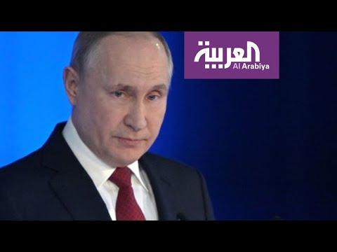 العرب اليوم - شاهد: كيف أعاد بوتين للدب الروسي أمجاده خلال 20 عاما فقط؟