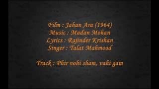 Phir wohi shaam - Jahan Ara - FULL KARAOKE - YouTube