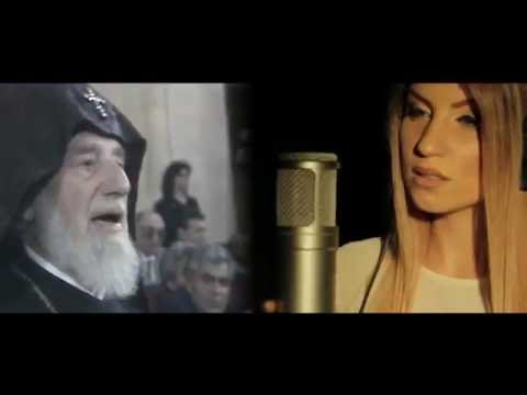 Iskuhi Hovhannisyan - Herosi Erkir