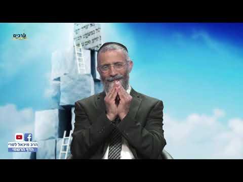 הרב מיכאל לסרי - שמחה