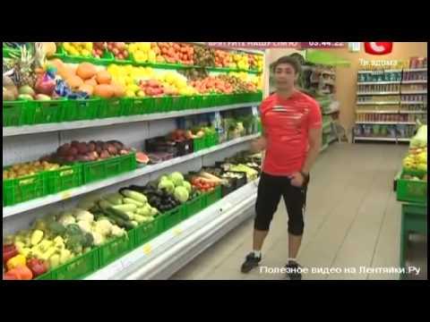 Питание при сжигании жира и сохранении мышц