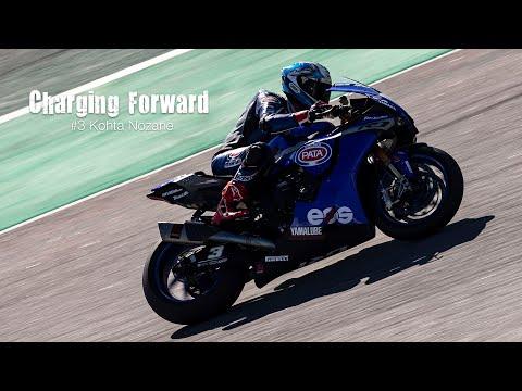 スーパーバイク世界選手権 SBK 第9戦スペイン(カタロニア・サーキット)YAMAHA野左根航汰選手のコメント動画