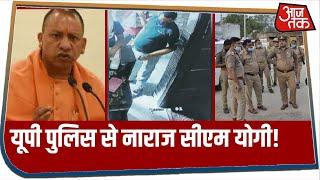 फरार Vikas Dubey की तलाश में नाकाम UP Police से नाराज हैं CM Yogi? | Kanpur Encounter Case