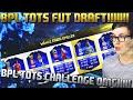 Download Video FIFA 16: ONLINE FUT DRAFT (DEUTSCH) - TOTS FIFA 16: ULTIMATE TEAM - OMG BPL TOTS CHALLENGE!!
