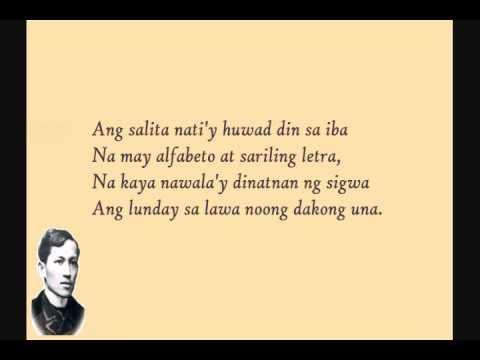 Kung paano upang matukoy kung may mga parasito