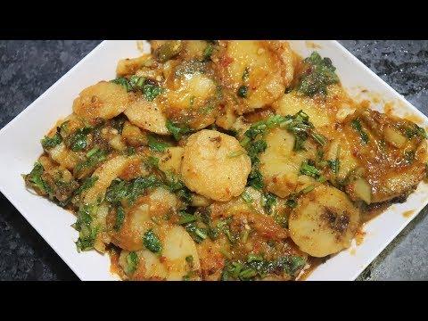 Masaledaar Aloo ki Katli Recipe | Spicy Potato Slice | New Vegetarian Recipe