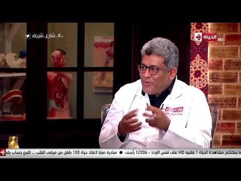 العرب اليوم - شاهد :الإعلامي شريف مدكور يوجّه رسالة لمحبيه قبيل إجراء عمليته الجراحية