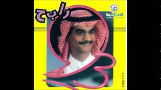 تحميل اغاني رابح صقر - أنت مؤلم ( النسخة الأصلية)   1993 MP3