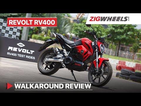 Revolt RV400 (Electric Bike) Walkaround Review | Sound, Battery Swap, Test Drive Event | ZigWheel
