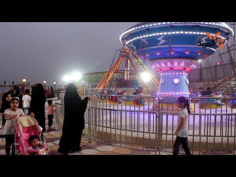 شاهد بالفيديو.. اجواء عيد الاضحى المبارك في متنزهات وحدائق القرنة #المربد