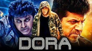 Dora (Kurubana Rani) Hindi Dubbed Full Movie | Shiva Rajkumar, Nagma, Sumithra