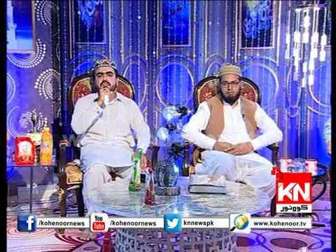 Tu Shah e Do Alam Ka Ghada Hai Muhammad Adeel Sarfaraz Qadri