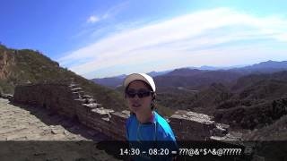 Video : China : The Great Wall 长城 of China Marathon