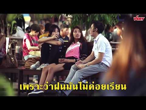 ไวท์เทนนิ่งโลชั่นบำรุงผิวในประเทศไทย