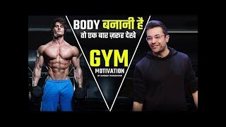 ????Bodybuilding Lovers Status.???? || Best Motivational Status Of Sandeep Maheshwari....