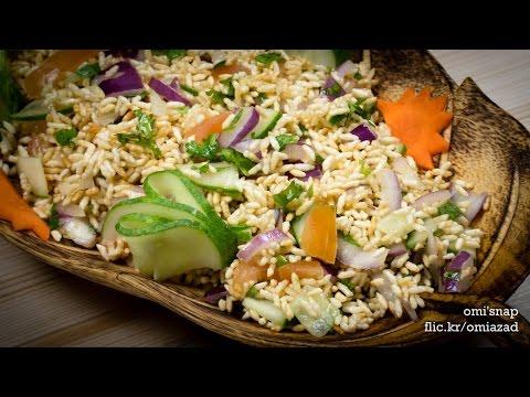নস্টালজিক চালভাজা রেসিপি | Bangladeshi Chal Bhaza Recipe | চাল ভাজা | Vaza