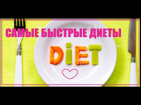 Почему когда худеешь сильно потеешь