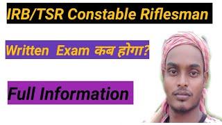 IRB / TSR Written Exam कब होगा?