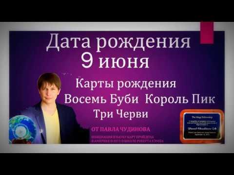 Гороскоп 16 мая весы