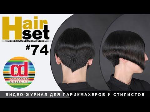 HAIR SET #74 Стрижка Каре на ножке - RU