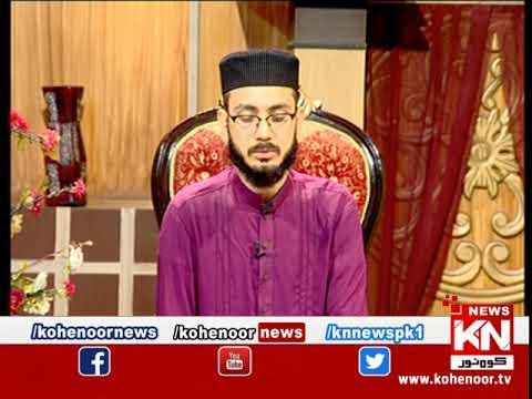 istakhara 21 July 2019 | Kohenoor News Pakistan