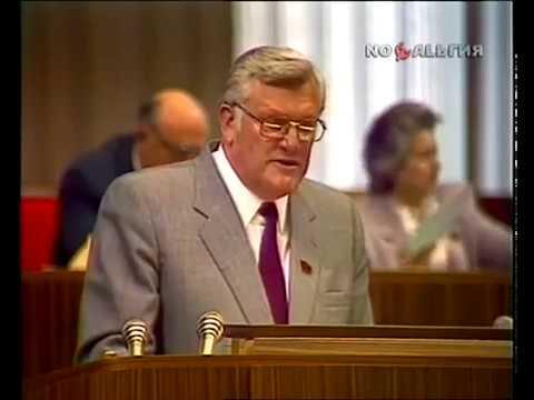 I Съезд народных депутатов СССР 3 часть (1989)