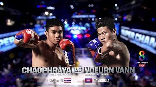 Muay Thai Super Champ   คู่ที่1 เจ้าพระยา VS สุก ตู่ (กัมพูชา)   30/06/62