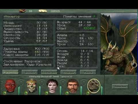 Dragon age кровь и магия
