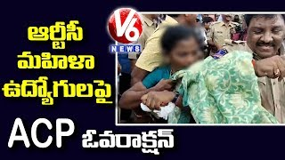 Police Officers Over Action In Warangal RTC Rally | V6 Telugu News
