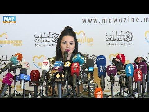 موازين 2019 ديانا كرزون تعد جمهورها بتقديم أغنية مغربية فلكلورية