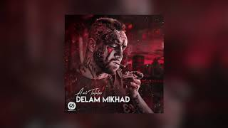 Amir Tataloo - Delam Mikhad (Клипхои Эрони 2019)