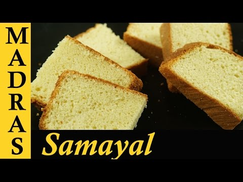 Video Sponge Cake Recipe in Tamil | Cooker Cake Recipe in Tamil | How to make Sponge Cake without Oven