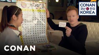 Conan Learns Korean And Makes It Weird - Video Youtube