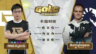 CN Gold Series - Week 7 Day 2 - KylinS vs Bunnyhoppor