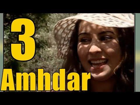 Amhdar vol 3
