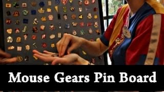 Mouse Gears PIN BOARD at Epcot ~ Disney PIN TRADING VLOG episode 7 (11/14)