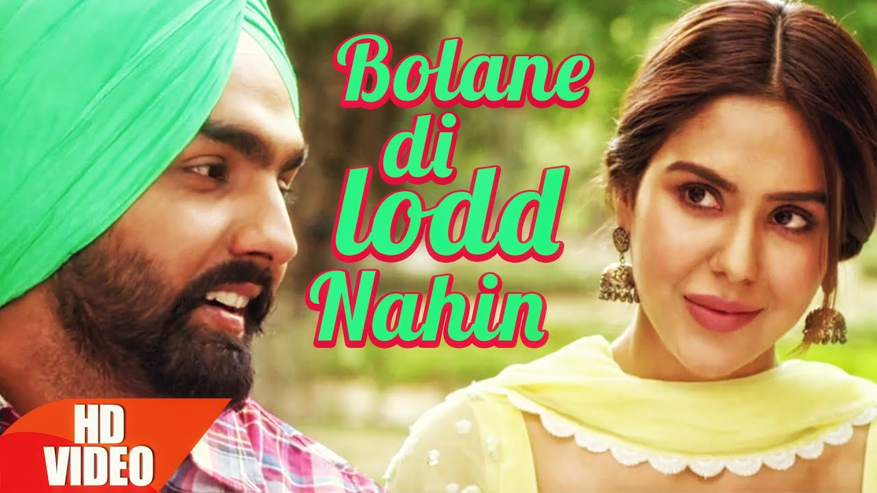 BOLANE DI LODD NAHIN SONG LYRICS & VIDEO | HAPPY RAIKOTI | NIKKA ZAILDAR | AMMY VIRK | SONAM BAJWA
