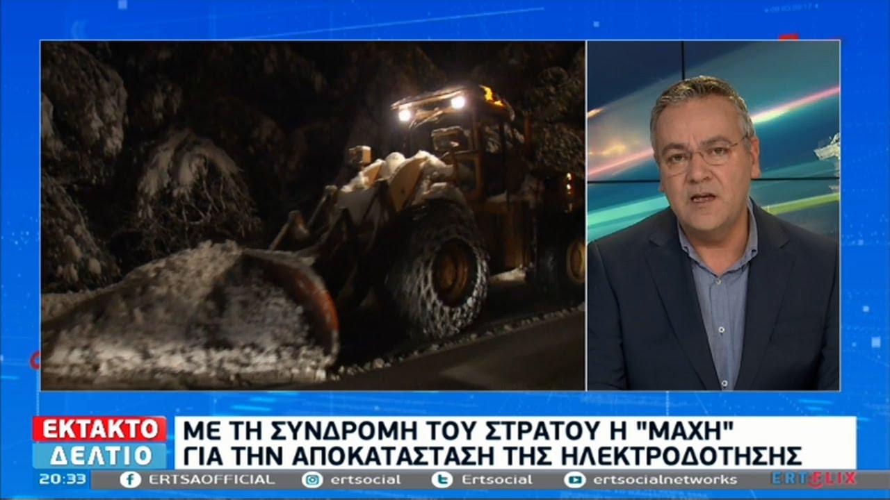 Σε κατάσταση έκτακτης ανάγκης ο δήμος Διονύσου | 16/02/2021 | ΕΡΤ