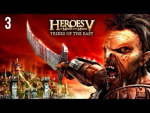Чит коды для игры герои меча и магии 3 hd edition