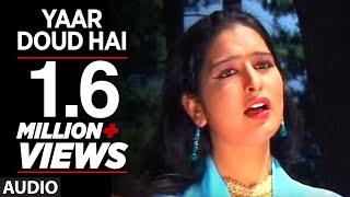 Yaar Doud Hai (Kashmiri Video Song) - Dilbar Album