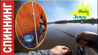 Рыбалка на дроп шот снасть монтаж оснастки техника ловли с берега
