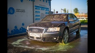 Audi S8 - How to change an engine