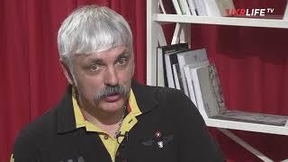 Що для України свобода, те для Росії тюрма, - Дмитро Корчинський
